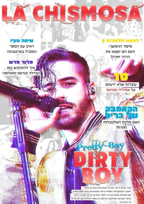 La Chismosa - המגזין הלטיני של ישראל 2