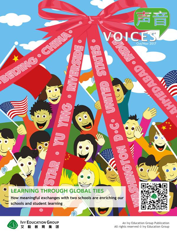 VOICES Oct/Nov 2017
