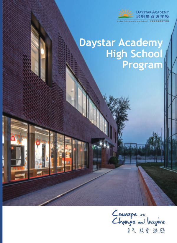 Daystar High School Program 2017 Daystar Academy High School Program