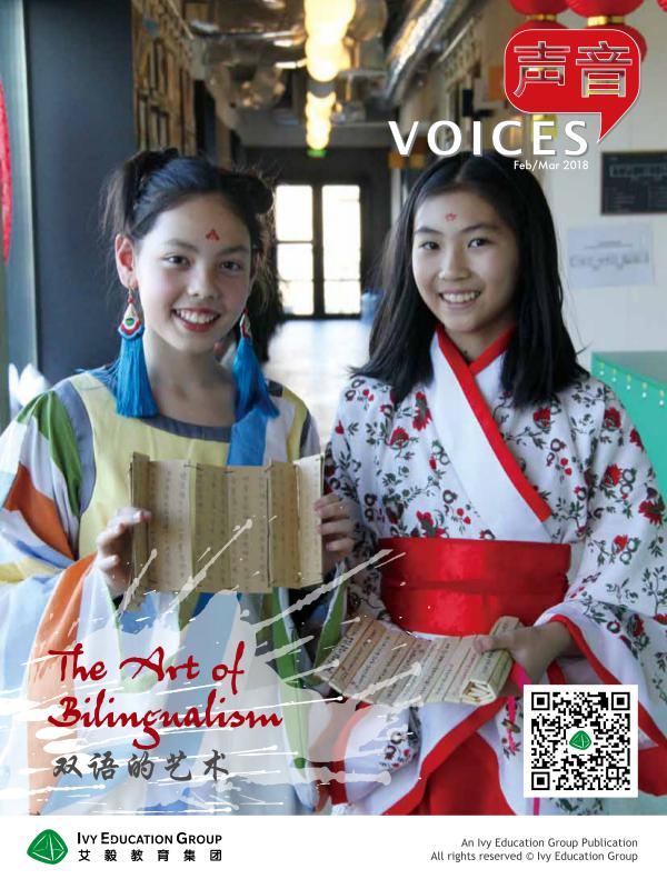 VOICES Feb/Mar 2018