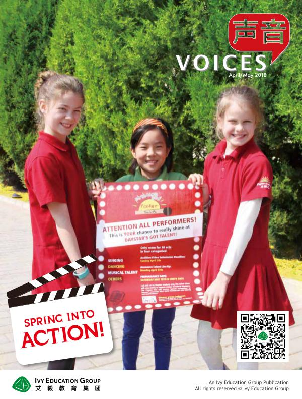VOICES Apr/May 2018
