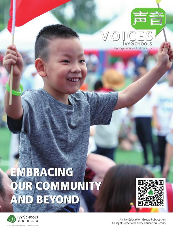 VOICES Spring/Summer Edition 2019