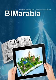 bimarabia