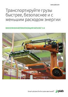 Piabs magazines, Russian