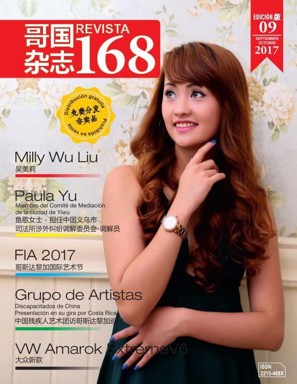 Revista 168 9