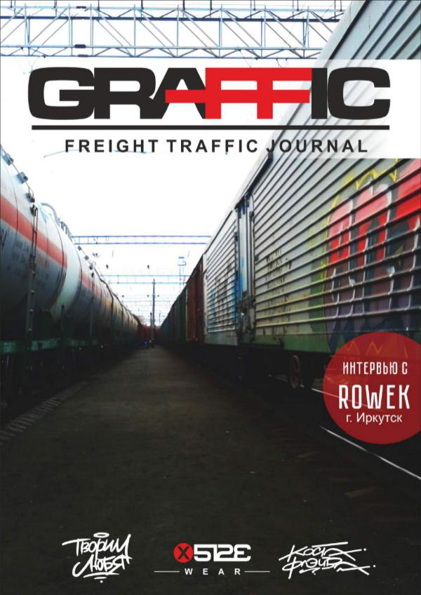 GRAFFIC freight traffic journal GRAFFIC Freight Traffic Journal #1