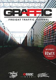 GRAFFIC freight traffic journal