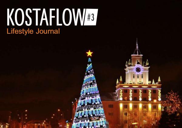 KOSTAFLOW Lifestyle Journal KOSTAFLOW LifeStyle Journal #3