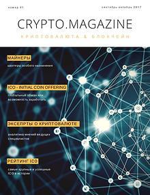 Crypto.Magazine
