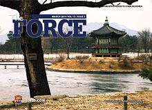 The Force Magazine, Osan AB