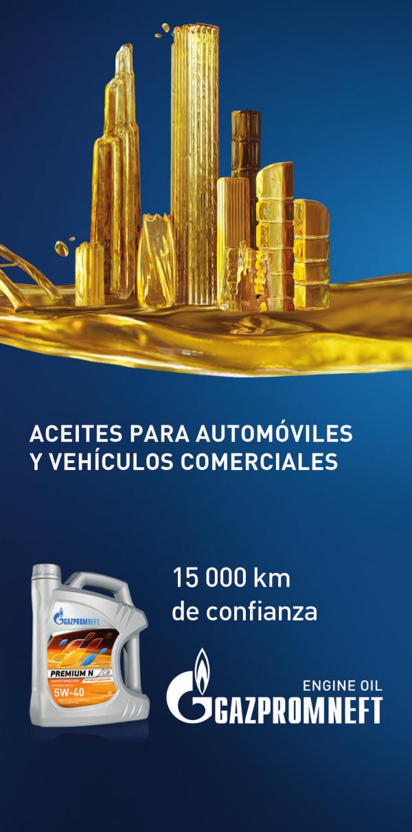 Gazpromneft Leaflet 2017 ES PRESTEC SAC Gazpromneft Leaflet 2017 ES
