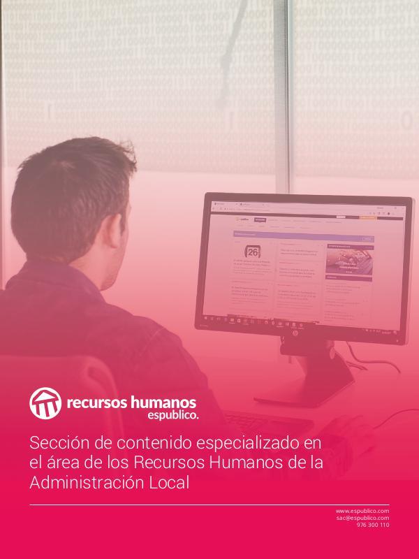 esPublico Sección de Recursos Humanos - nov2017