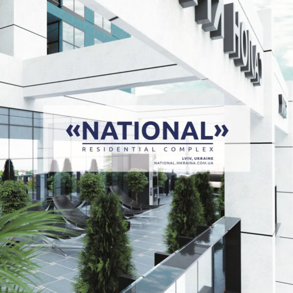 """""""National"""" Residential Complex National"""