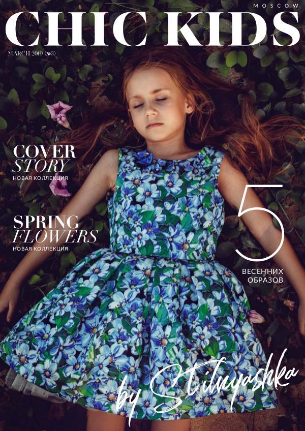 CHIC KIDS magazine CHIC KIDS magazine 2