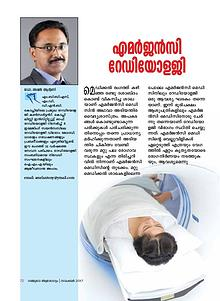 Radiology by Dr Amel Antony