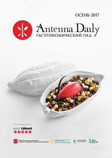 Гастрономический гид Antenna Daily