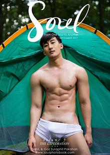SOUL PHOTOBOOK ISSUE 09