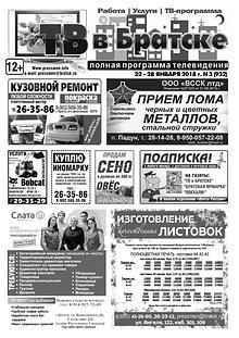 Газеты и журналы