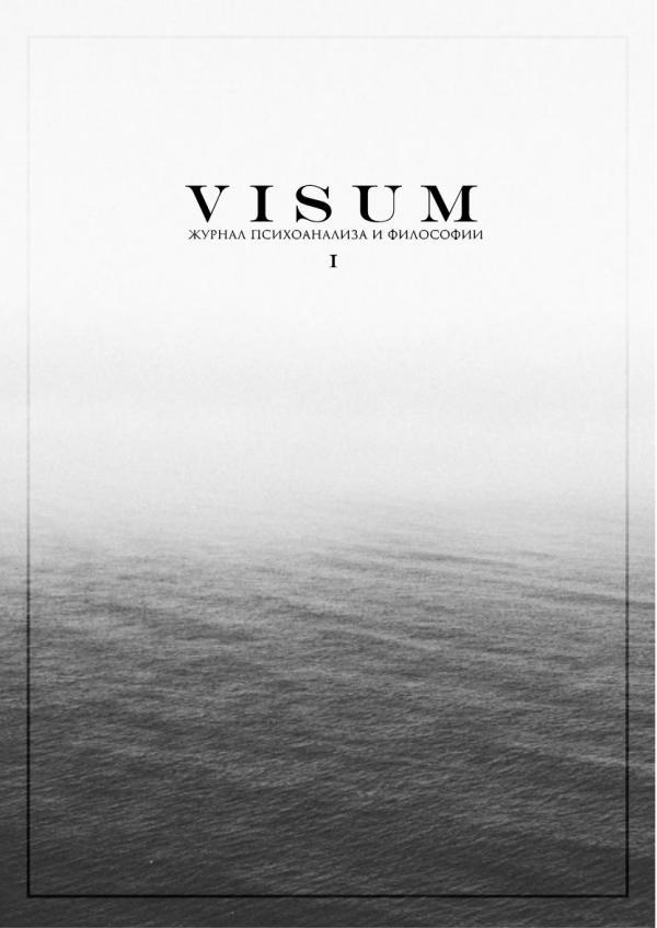 V I S U M Visum#1