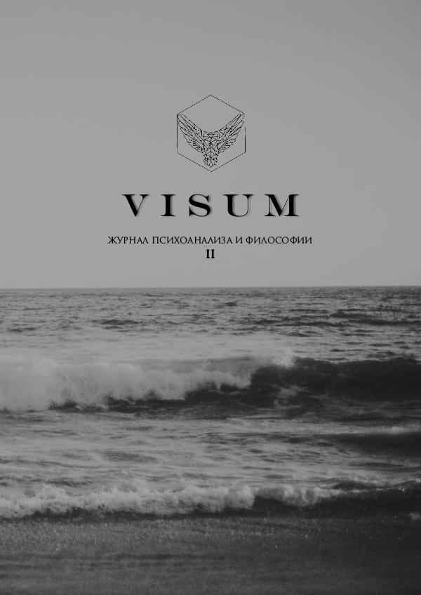 V I S U M Visum#2