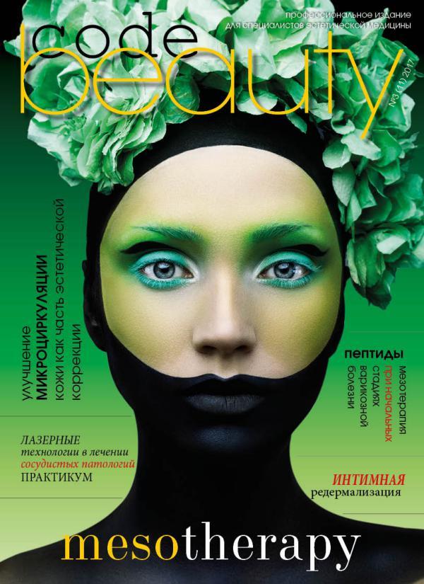 BeautyCode BeautyCode_3(11) web