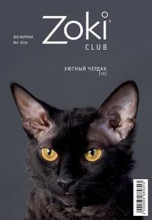 Zoki-Club