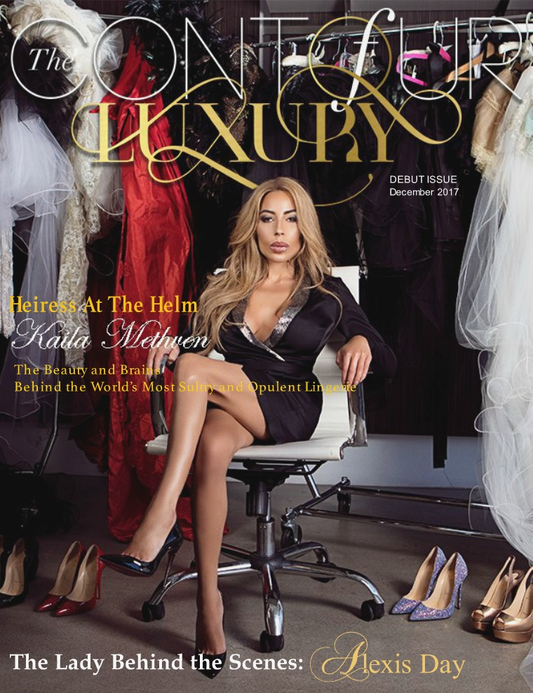 Debut Issue 2017