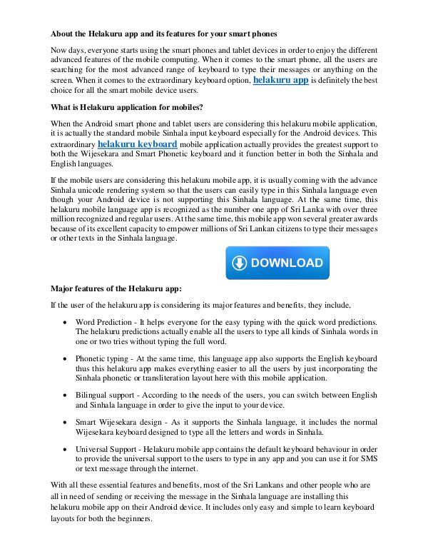 Download Helakuru Download Helakuru Pro Apk for Android Users & IOS