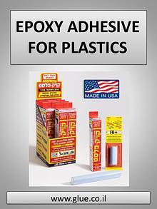 Epoxy Transparent Adhesive