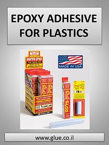 Epoxy Transparent Adhesive