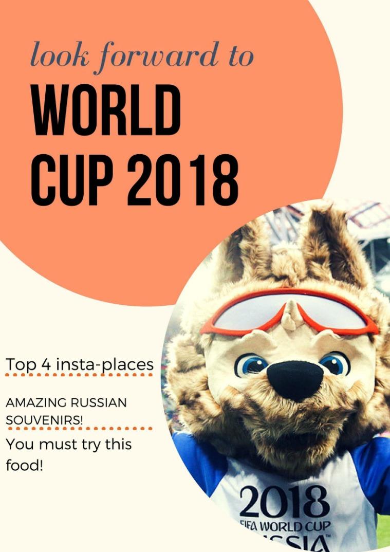 Мой первый журнал World Cup 2018