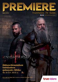 TrueVisions Full Magazine