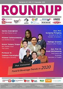 Round Up Fi Asia 2019