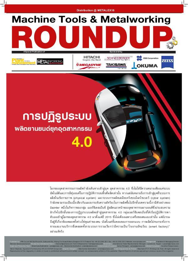 Round Up MTX 2018 20181111_AW_round up 2018 (02)