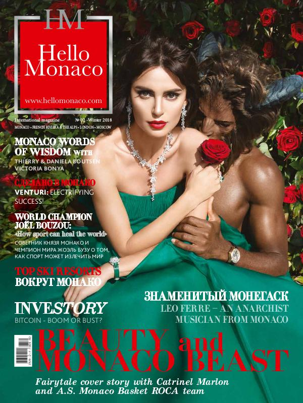 Hello Monaco magazine Winter 2018 - issue HM02