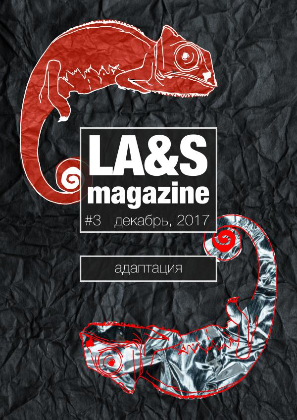 LA&S MAGAZINE #3 LA&S Magazine #3