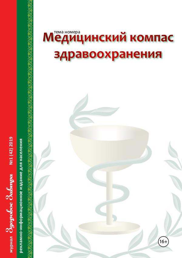гот 1 спр сайт Офсет справочник в типу 16 марта