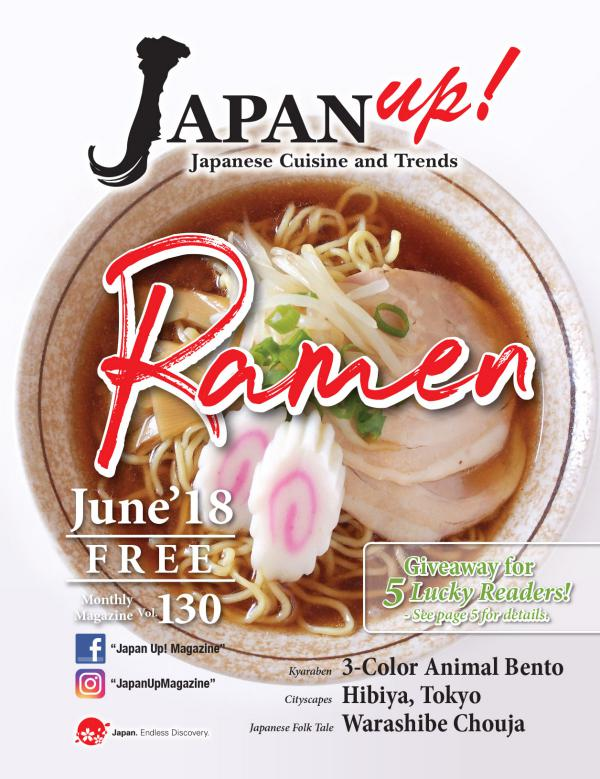 JapanUp! magazine June 2018