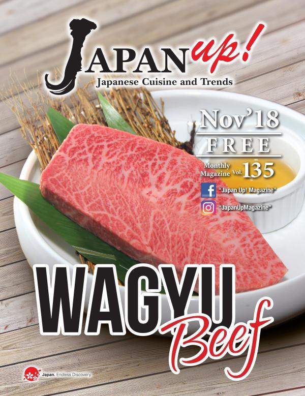 JapanUp! magazine Nov 2018