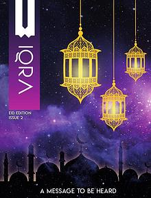 IQRA First edition