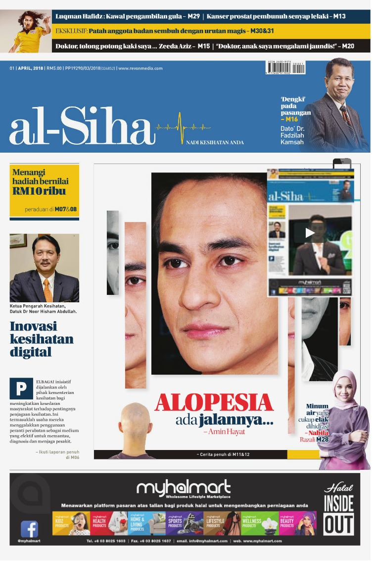 April 2018 (Issue 1)