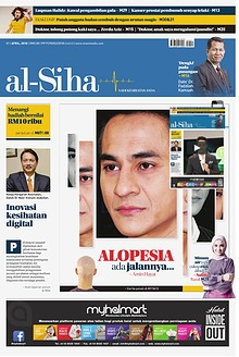 al-Siha :