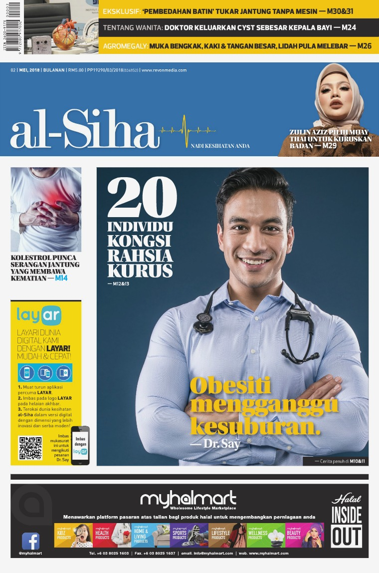 May 2018 (Issue 2)