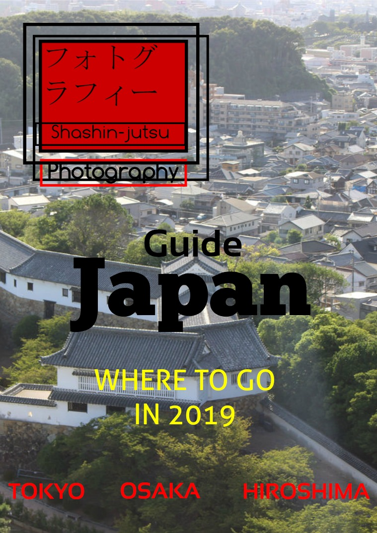 Digital Photography japan,