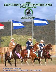 2017 Concurso Centroamericano Anuario - Honduras