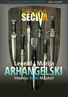 MAGAZIN SRPSKA SEČIVA br.2