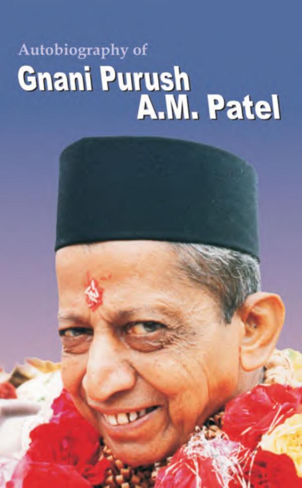 Autobiograpy Of Gnani Purush A.M.Patel Autobiograpy Of Gnani Purush A.M.Patel