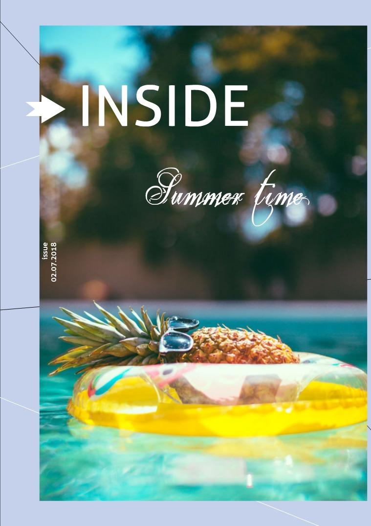 Четвертый выпуск корпоративного журнала - INSIDE .