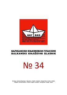 BKG № 34
