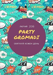PARTY GROMADI